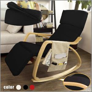 Rocking Chair Design En Bois De Bouleau Noir