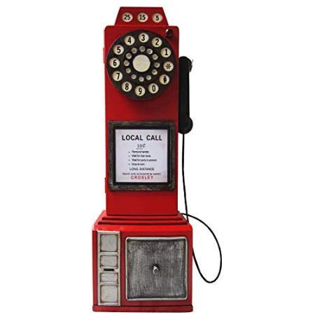 Meuble Rangement Style Vieux Telephone A Cadran